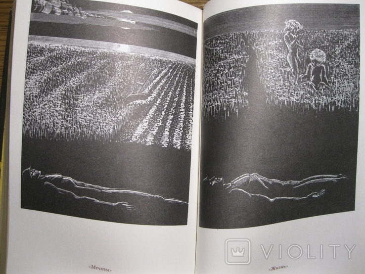 Стихи советских поэтов павших в Великой Отечественной войне, фото №4
