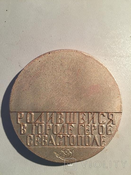 Медаль памятная металлическая, фото №3
