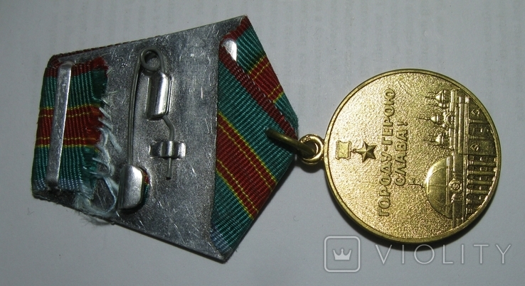 В память 1500-летия Киева, фото №4