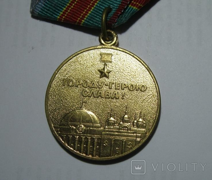В память 1500-летия Киева, фото №5