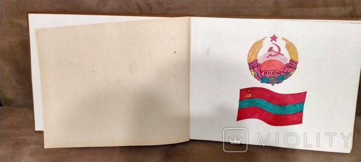 Альбом республика Грузия. Школьная работа по географии учеников СССР., фото №4