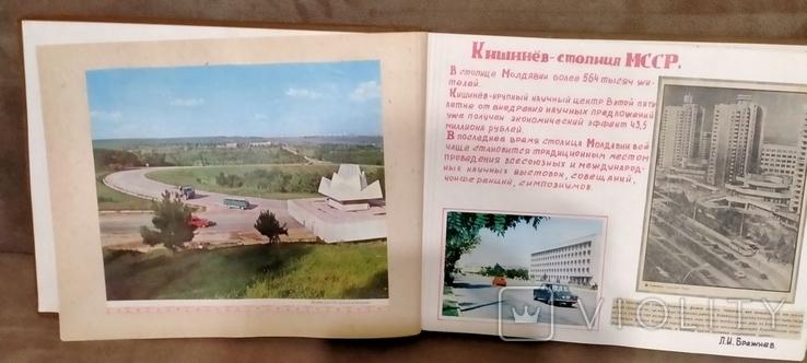 Альбом республика Грузия. Школьная работа по географии учеников СССР., фото №5
