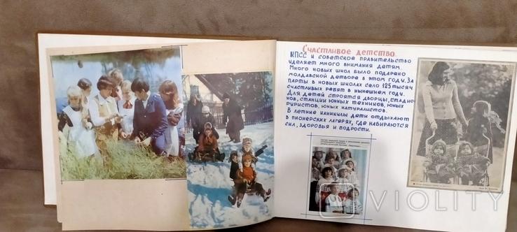 Альбом республика Грузия. Школьная работа по географии учеников СССР., фото №6