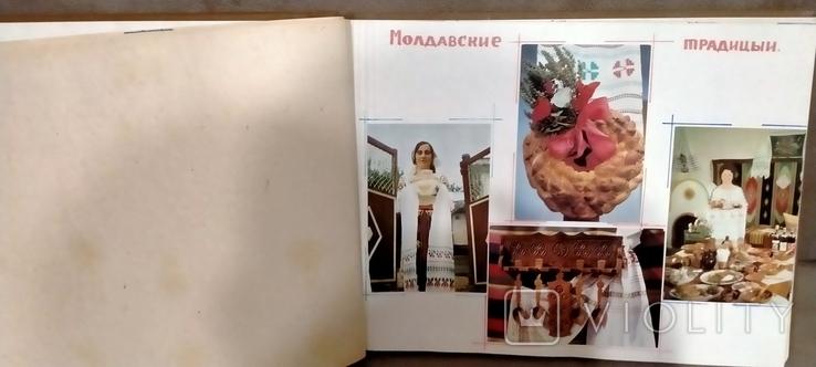 Альбом республика Грузия. Школьная работа по географии учеников СССР., фото №9