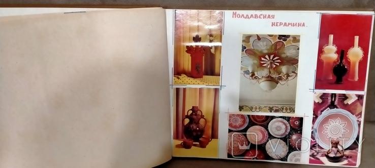 Альбом республика Грузия. Школьная работа по географии учеников СССР., фото №10