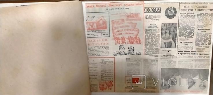 Альбом республика Грузия. Школьная работа по географии учеников СССР., фото №12