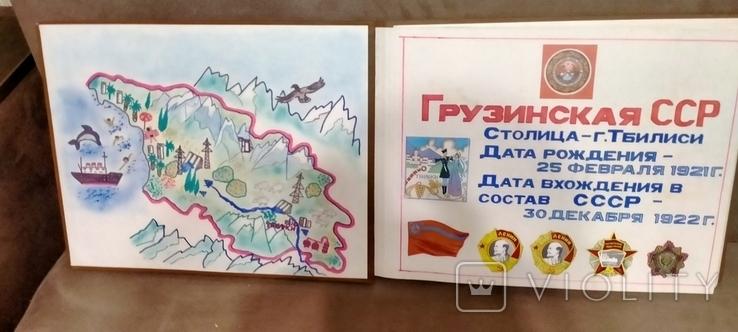 Альбом республика Молдавия. Школьная работа по географии учеников СССР., фото №3