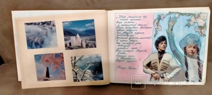 Альбом республика Молдавия. Школьная работа по географии учеников СССР., фото №4