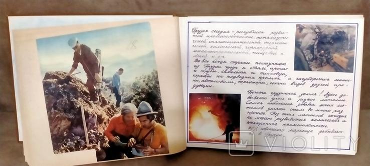 Альбом республика Молдавия. Школьная работа по географии учеников СССР., фото №8