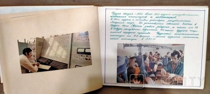 Альбом республика Молдавия. Школьная работа по географии учеников СССР., фото №9