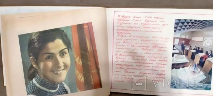 Альбом республика Молдавия. Школьная работа по географии учеников СССР., фото №10