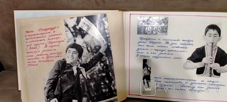 Альбом республика Молдавия. Школьная работа по географии учеников СССР., фото №12