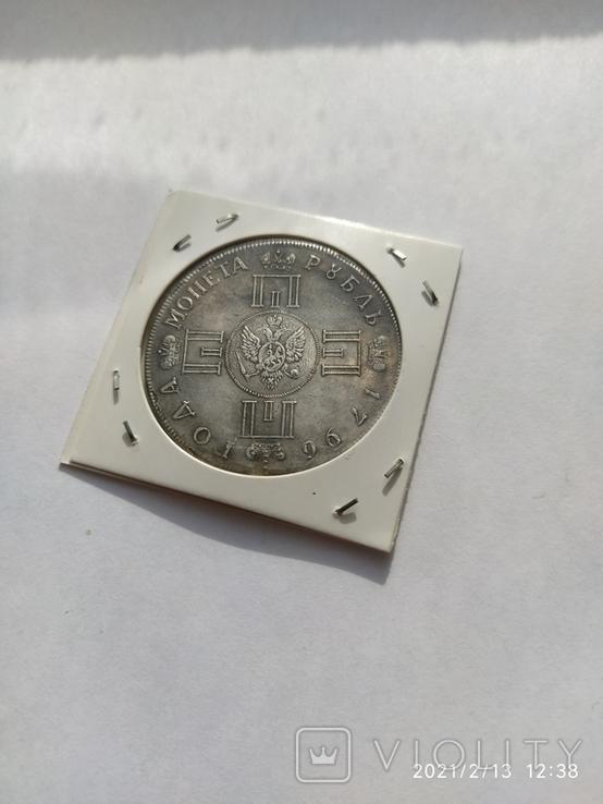 Рубль копія, фото №3