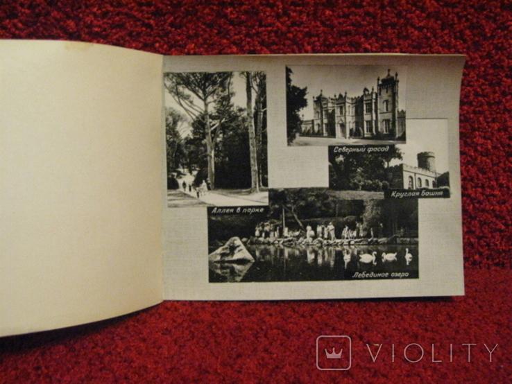 Малый альбом фотографий. Алупка Дворец музей, 1967г, фото №4