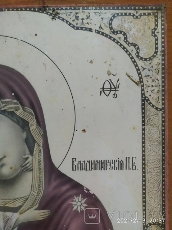 Владимирская Пресвятая Богородица, фото №5