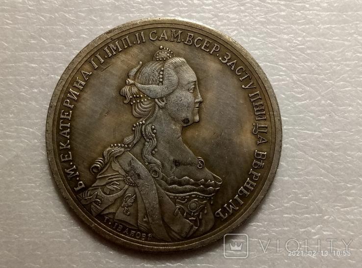 Медаль Поборнику Православия s65 копия, фото №2