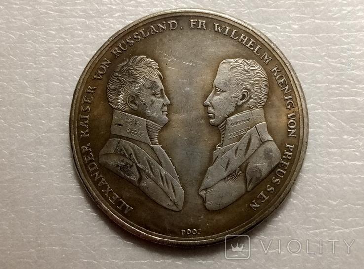 Медаль союз России с Пруссией против Франции 1813 s67 копия, фото №2