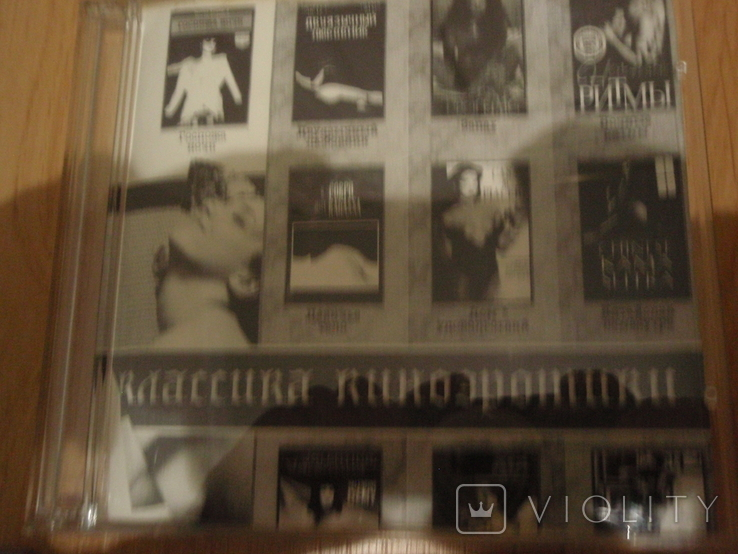 10 двд дисков, фото №10