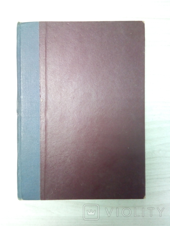 """Каталог Robert P. Harris """"A Guidebook of Russian Coins 1725 to 1970, 1971 г.., фото №2"""