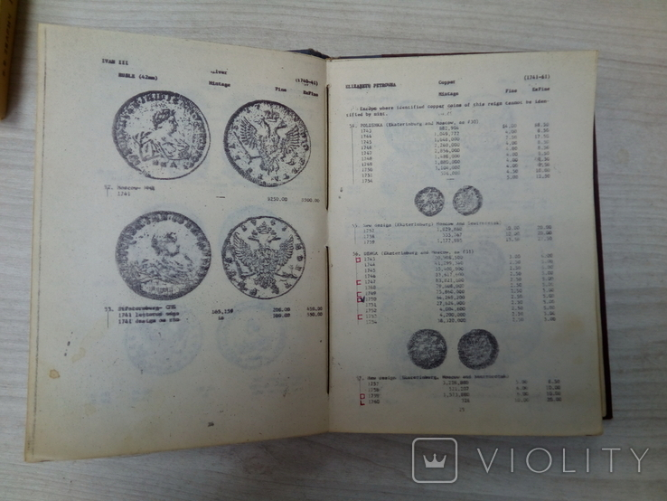 """Каталог Robert P. Harris """"A Guidebook of Russian Coins 1725 to 1970, 1971 г.., фото №7"""