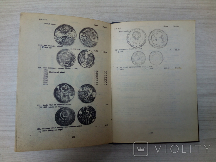 """Каталог Robert P. Harris """"A Guidebook of Russian Coins 1725 to 1970, 1971 г.., фото №8"""