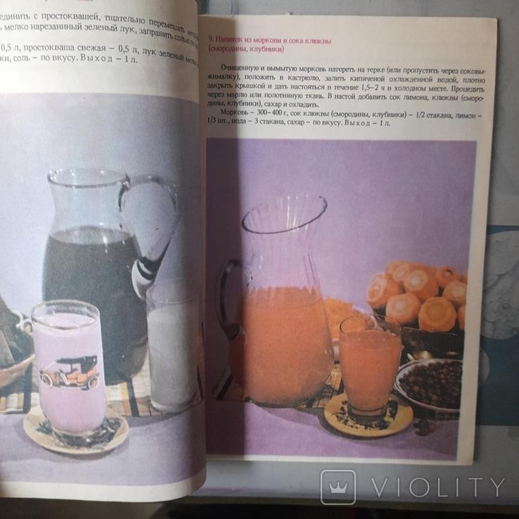 Приготовление витаминных напитков, фото №4