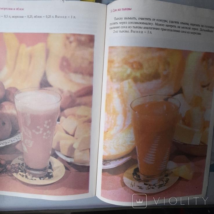 Приготовление витаминных напитков, фото №5