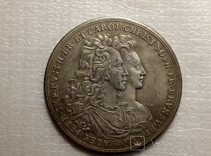 Медаль Бракосочетание царевича Алексея с принцессой Шарлотой, 25 октября 1711 s68 копия, фото №2