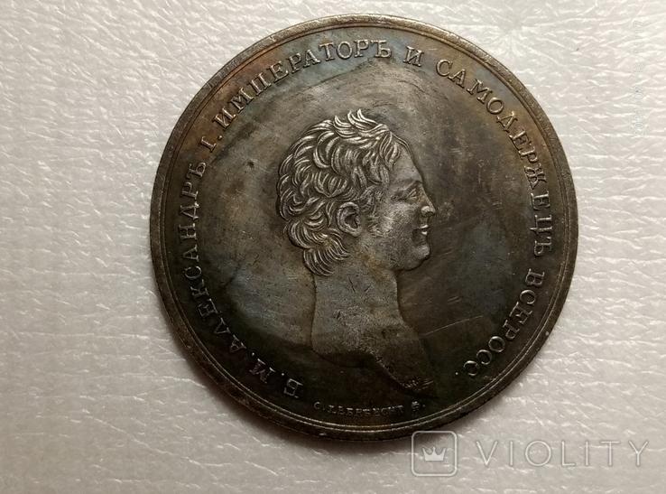 Медаль 1801 года на коронацию Александра 1 s82 размер 50 мм копия, фото №3