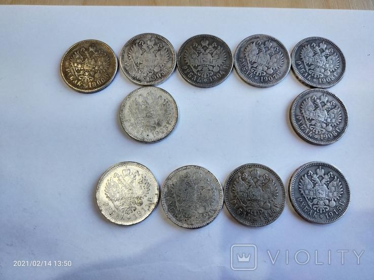 11 копий царских монет, фото №2