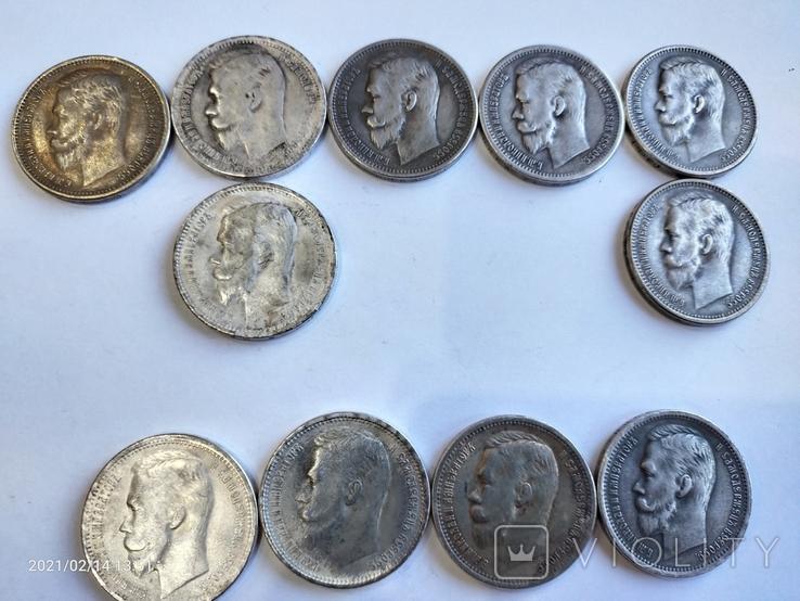 11 копий царских монет, фото №5