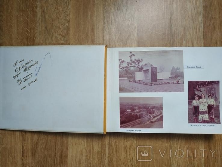 Трускавець на фото від 19ст. до 1976 р., фото №3