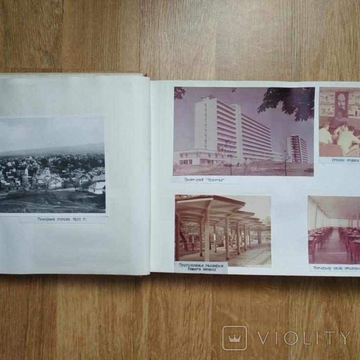 Трускавець на фото від 19ст. до 1976 р., фото №4