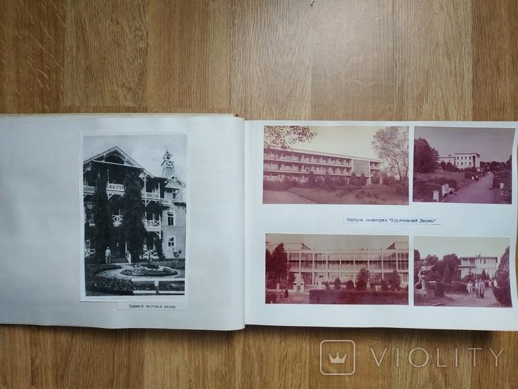 Трускавець на фото від 19ст. до 1976 р., фото №7