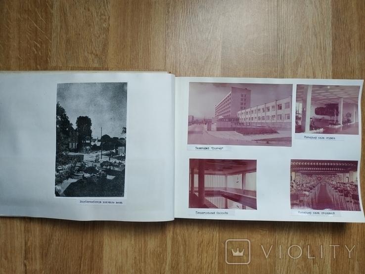Трускавець на фото від 19ст. до 1976 р., фото №8
