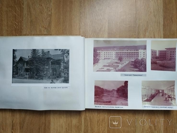 Трускавець на фото від 19ст. до 1976 р., фото №9