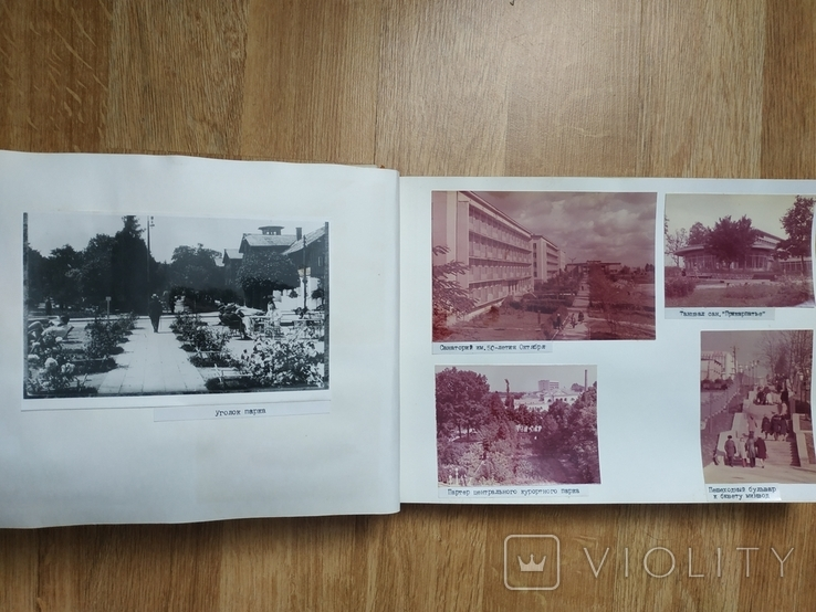 Трускавець на фото від 19ст. до 1976 р., фото №13