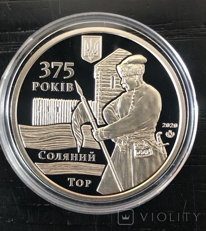 Медаль 375 років місту Словянську. Город Славянск, фото №2