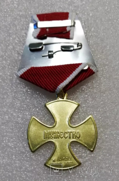 Орден мужество копия, фото №3