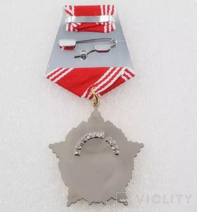 Орден За личное мужество СССР копия, фото №3