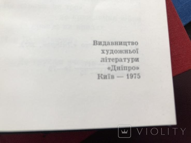 Сборник мини книг партийных. СССР, фото №5