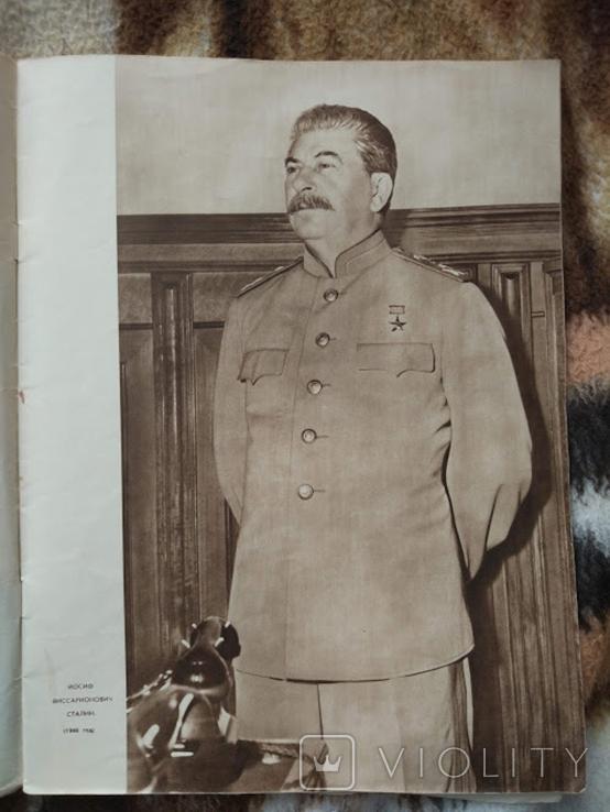 """""""Огонёк"""" 15 марта 1953г, смерть Сталина, фото №6"""