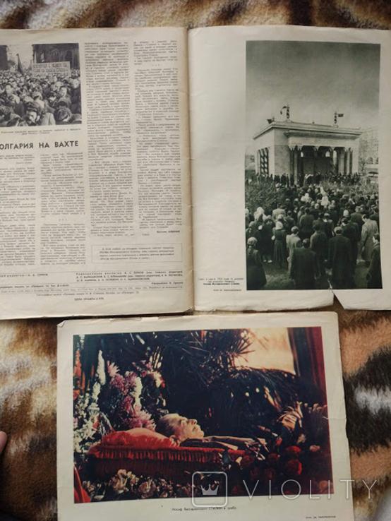 """""""Огонёк"""" 15 марта 1953г, смерть Сталина, фото №9"""