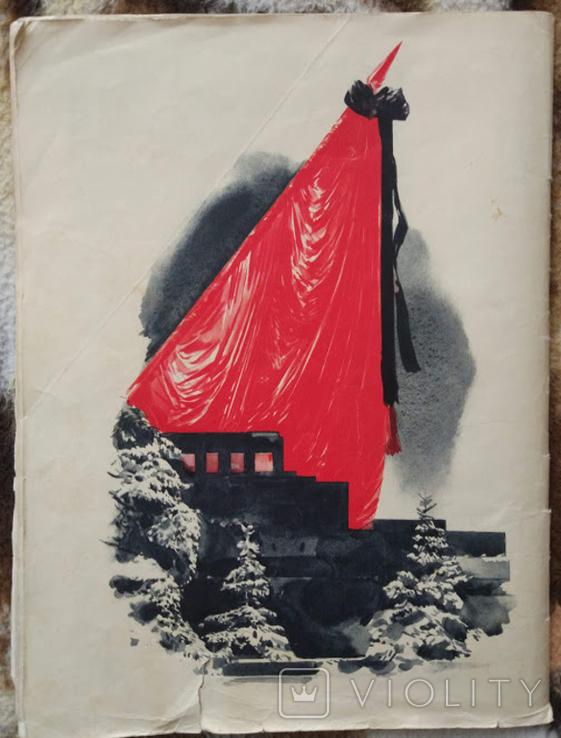 """""""Огонёк"""" 15 марта 1953г, смерть Сталина, фото №12"""