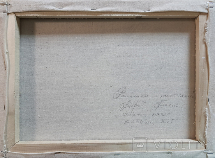 Картина, Ромашки и колокольчики 30х40 см. Живопись на холсте, фото №6