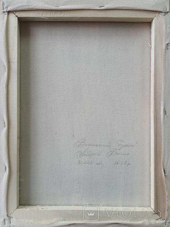Картина, Весняний букет, 30х40 см. Живопис на полотні, фото №6