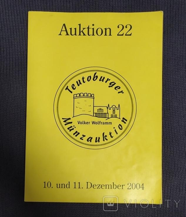 Аукционник, фото №2