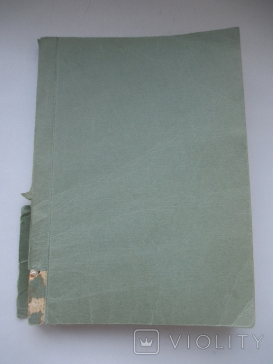 Каталог В.И.Петрова 3-е изд.1900 года- Репринт, фото №7