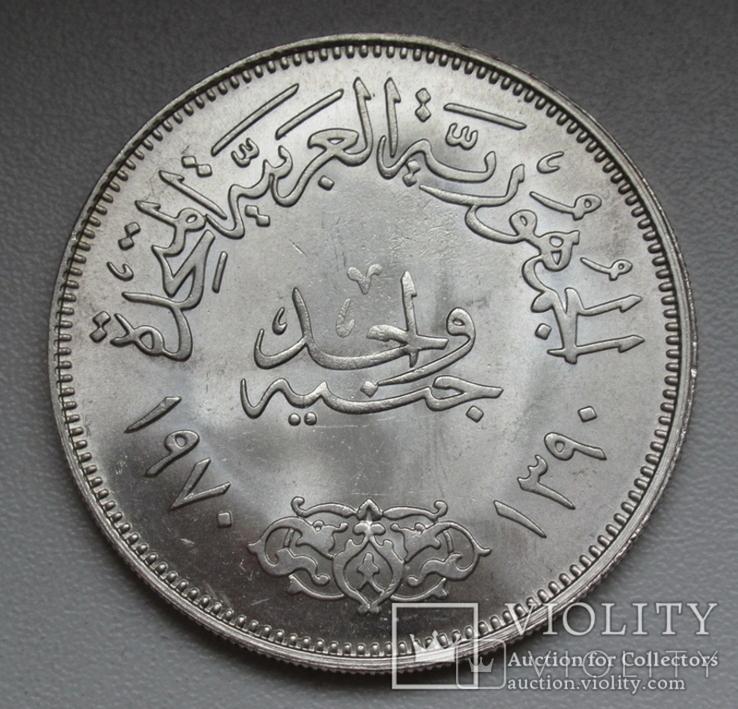 "1 фунт 1970 г. Египет "" Президент Насер "", серебро, фото №7"