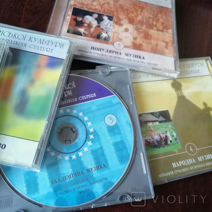 Перлини української культури - 5 CD Сборник, фото №3